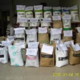 供应PLA塑胶原料厂家直销,PLA塑胶原料厂家直销