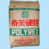 供应GPPS塑胶原料加工厂家,GPPS塑胶原料