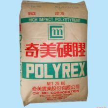 供应GPPS料,GPPS塑胶原料,GPPS塑料
