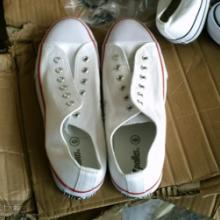 供应济南外贸帆布鞋外贸帆布鞋批发库存帆布鞋批发时尚帆布鞋批发