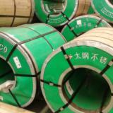 供应无锡销售高材质耐高温不锈钢板卷