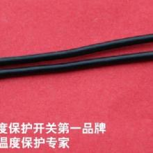 江阴BW9700温度开关首选东莞凯恩,中国最专业的制造商江阴BW批发