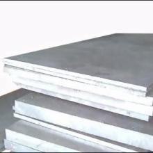 供应日本铝锭ADC1铝锭