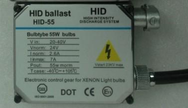 供应35W24V安定器大车专用氙气灯镇流器火牛