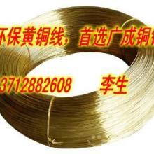 优质H68黄铜线厂家-铝青铜线出厂价-T3紫铜扁线价格单图片