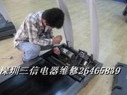 深圳南山兄弟跑步机维修/深圳南山兄弟跑步机保养电话批发