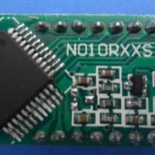 供应录音芯片,录放音芯片,录放音模块