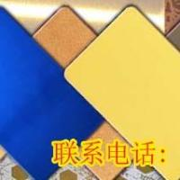 供应最好的彩色不锈钢板
