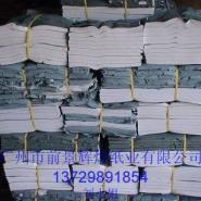 供应厂家直销17克双面拷贝纸