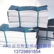 供应14克单面拷贝纸10676CM