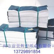 供应厂家直销14克单面拷贝纸