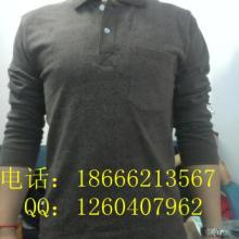 供应山东佐丹奴T恤