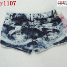 供应广东女式牛仔裤