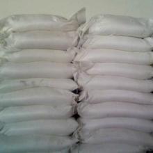 供应福建亚硝酸钠送货上门