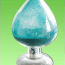 供应氢氧化铜,泉州氢氧化铜厂家批发,氢氧化铜供应