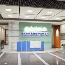 深圳精装修公司 宝安区厂房装修 南山区写字楼设计装修图片