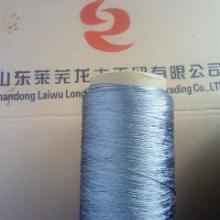 供应金属纤维捻线金属纱线