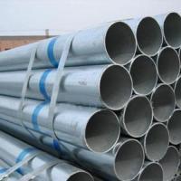 供应镀锌焊接钢管最新价格