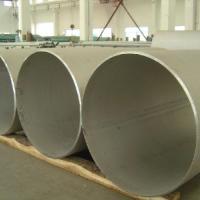 供应河北大口径热镀锌钢管