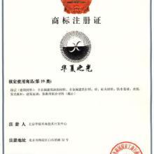 供应北京PVC石膏板胶技术,环保喷胶技术,SBS喷胶技术,沙发喷胶技术,皮革喷胶技术,家具喷胶技术,海绵喷胶技术