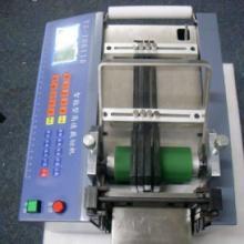 供应十一年品牌锡纸裁切机导电布切断机双面胶切割机