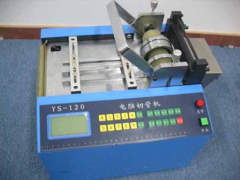 深圳最好绝缘纸裁断机,铁氟龙套管切管机,热收缩管切管机绝缘纸裁断