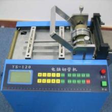 供应国内专业橡胶管切管机蛇纹管裁管机伸缩带裁带机