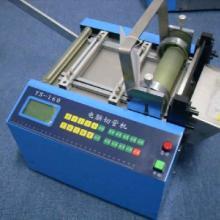 浙江直销玻璃纤维管切管机,热缩管切管机,塑料管切割机玻璃纤维管切图片