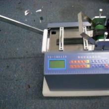 供应切排线机剪排线机排线切割机排线切线机