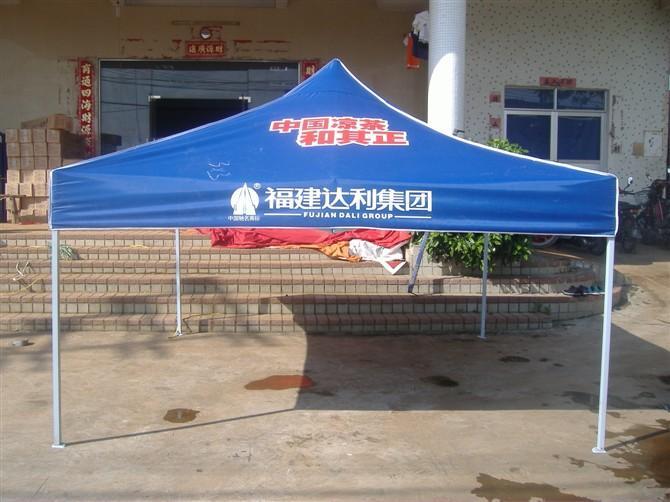 供应安徽广告帐篷专业生产商/安徽广告帐篷价格