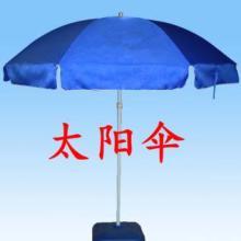 供应黑龙江广告帐篷广告太阳伞黑龙江帐篷生产厂家太阳伞价格批发
