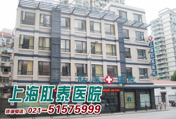 上海中潭肛肠医院_供应上海哪家肛肠医院最好?