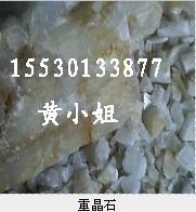 非金属矿产/重晶石