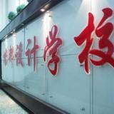 深圳公司背景水晶字制作,南山水晶字定做,福田公司前台水晶字安装 公司前台背景水晶字