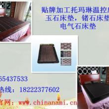 冬季首选刘学玉石床垫,刘学电气石床垫18222377602