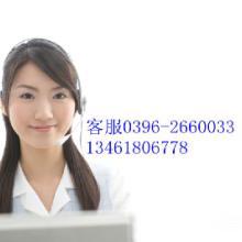 驻马店专业维修平板电视/2660033