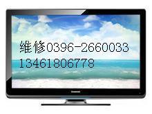 駐馬店海信電視維修/售后/平板配件/2660033批發