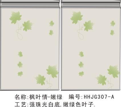 上海汇好材料科技