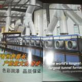 供应国内保温材料生产基地中国最大一家13301537880多孔发泡陶