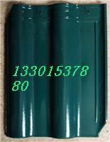 西班牙瓦价格/西班牙瓦厂家/13301537880西班牙瓦商/1