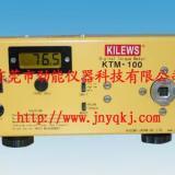 供应KTM扭力测试仪