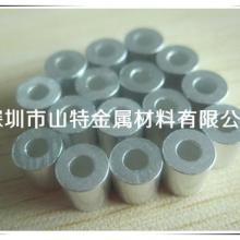 0形铝扣价格-钢丝绳0形铝扣厂家