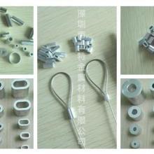 细钢丝绳锁扣厂家(单孔 双孔)(德标 美标)批发