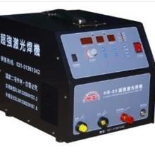 供应HR冷焊机价格何伟芳图片