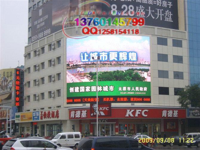 供应吉林商场led显示屏/led舞台屏