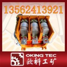 供应欧科供应CKJ5真空交流接触器