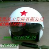 供应空军飞行头盔,头盔批发