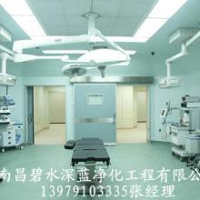 供应南昌上饶九江吉安宜春手术室净化装图片