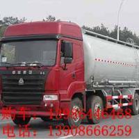 供应欧曼20方散装水泥运输车