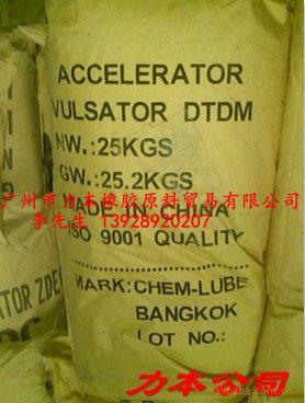供应促进剂DTDM